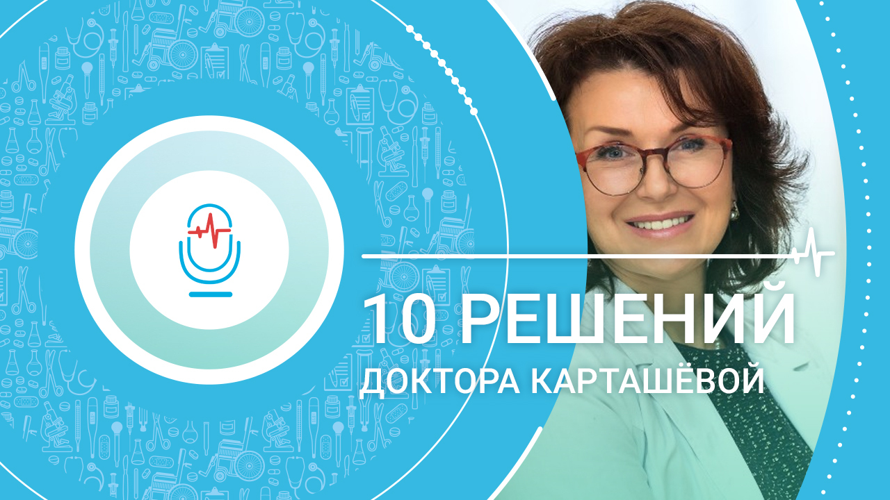 канал доктор программа передач